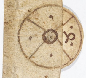 A medieval revolving bookmark (sold at Sotheby's, July 5, 2005, lot 16)