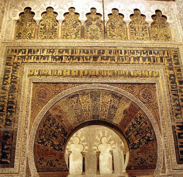 Mihrab, Great Mosque at Cordoba, Spain (photo: jamesdale10, CC BY 2.0)