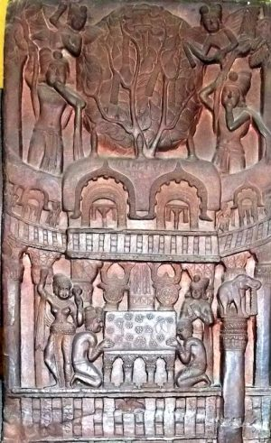 Detail of Englightenment face of Prasenajit pillar, from Bharhut, Madhya Pradesh, India. Sunga period, c. 100-80 BCE. Reddish brown sandstone. Indian Museum, Kolkata.