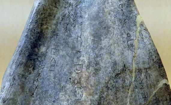 Oracle Bone, Shang Dynasty