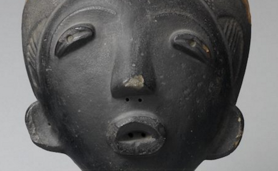 Memorial Head (Ntiri), 17th century (?), Ghana, Adanse traditional area, Fomena, Akan people, 31.3 x 19 x 14.5 cm (The Metropolitan Museum of Art)