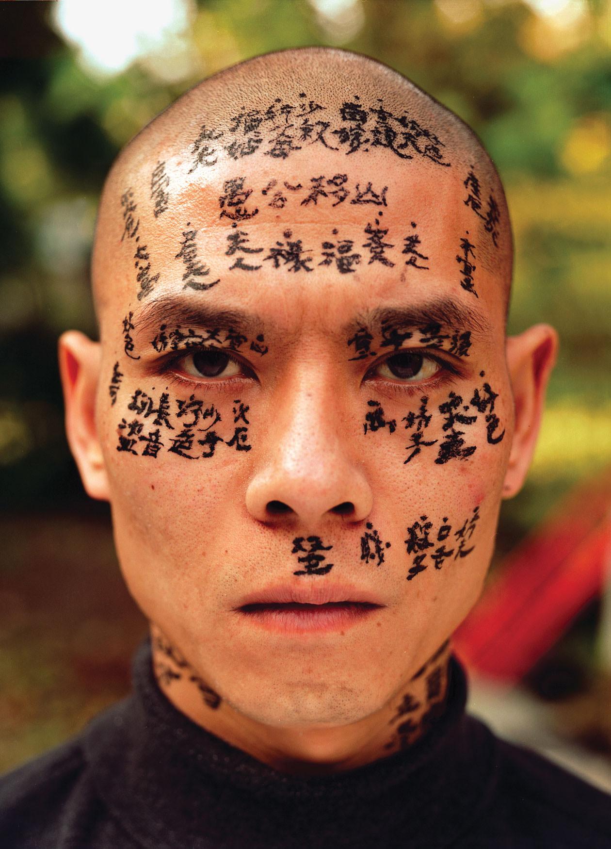 Zhang Huan, Family Tree