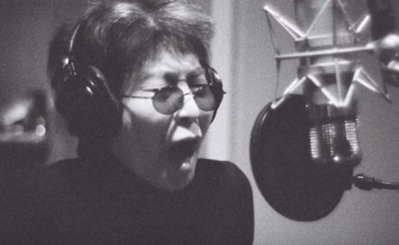 The Case for Yoko Ono