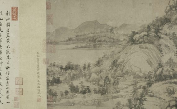 Huang Gongwang, <em>Dwelling in the Fuchun Mountains</em>