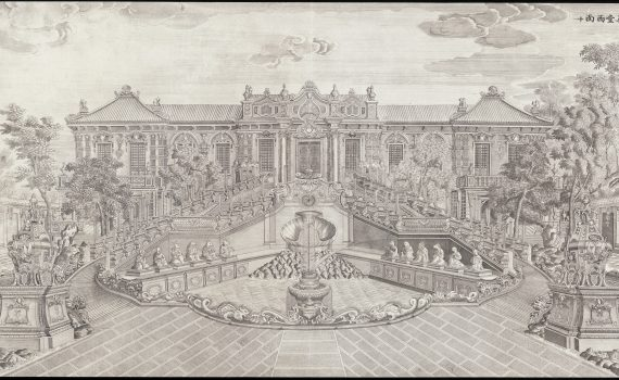 Yi Lantai, West Façade of the Hall of Calm Seas, copperplate engraving, 1781–1786 (Photo: Getty Digital Collections)