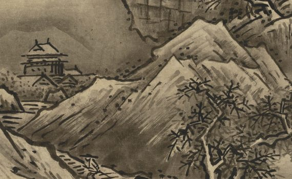 Hills (detail), Sesshu Toyo, Winter Landscape, c. 1470, ink on paper, 18 x 11 1/2 inches (Tokyo National Museum, Japan)