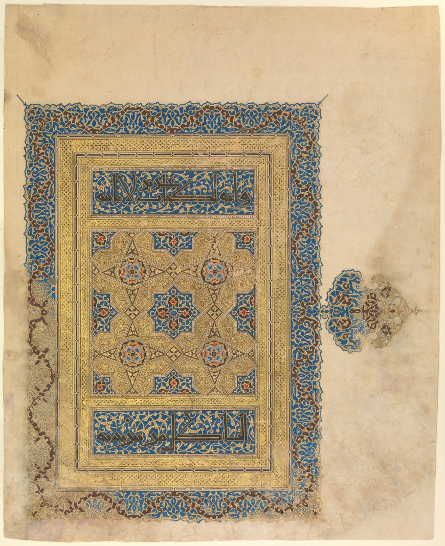 Muhammad ibn Aibak ibn-Abdallah, Folio from a non-illustrated manuscript, 1306-7, ink, opaque watercolor, and gold on paper, 43.2 x 35.2 cm (Metropolitan Museum of Art).