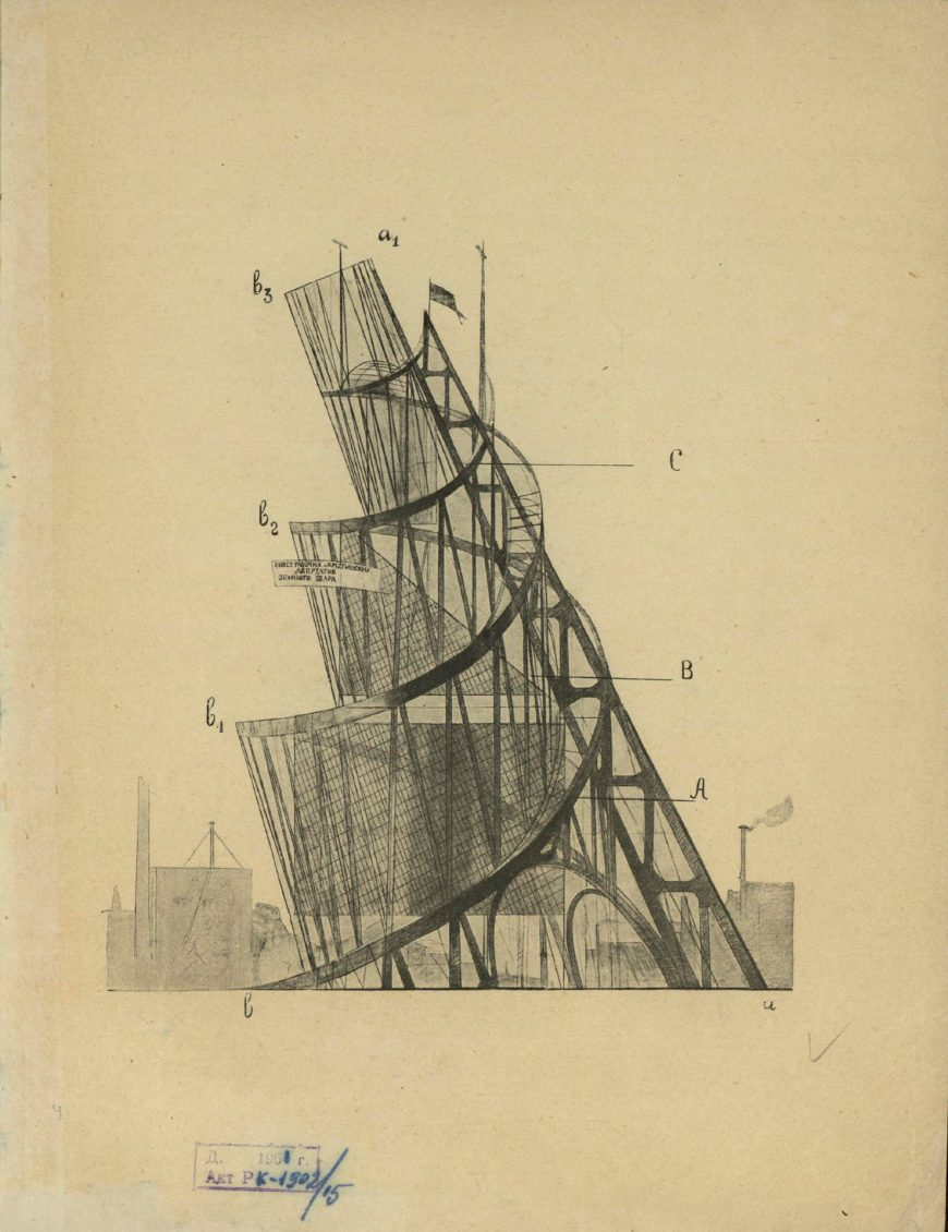 Vladimir Tatlin, Drawing of the Monument to the Third International, published in Nikolai Punin, The Monument to the Third International. (St. Petersburg, 1920).
