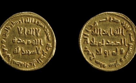 Gold dinar of caliph Abd al-Malik, © The Trustees of the British Museum