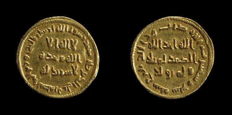 Gold dinar of caliph Abd al-Malik, © The Trustees of the British Museum