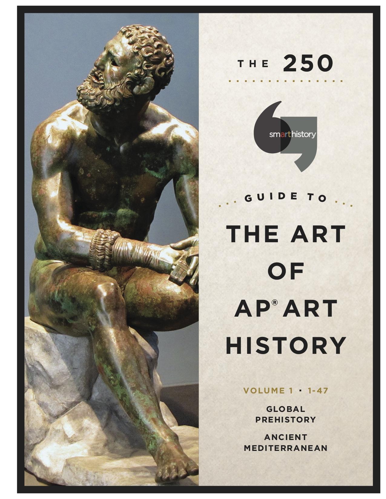 the 250 vol 1