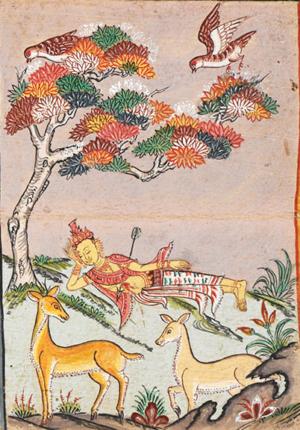 Mahābuddhagunā (Great Perfections of the Buddha), detail, Thailand, 19th century (British Library)