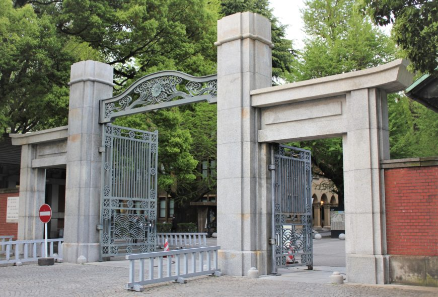 Itō Chūta, Main Gate, Tokyo Imperial University (currently the University of Tokyo), built 1912