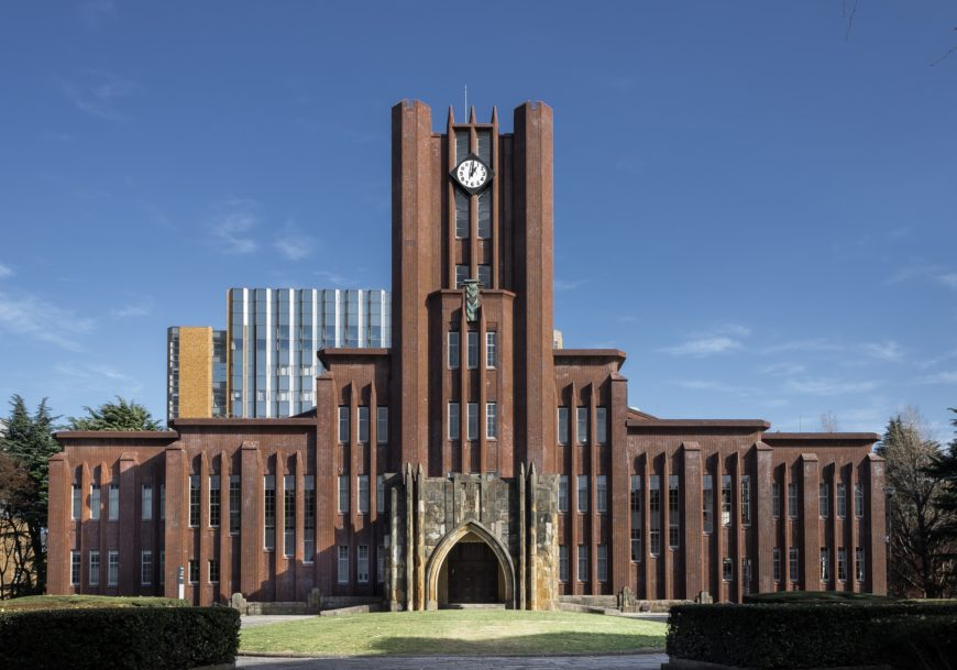 Yasuda Auditorium, architect: Uchida Yoshikazu, patron: Yasuda Zenjiro, built 1925, renovated after 1968 (image: Wikimedia Commons)
