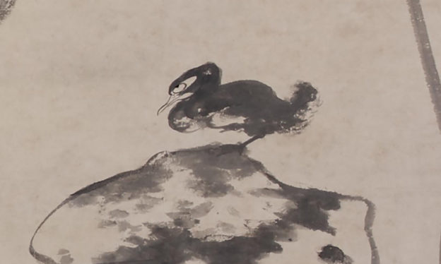 Thumbnail Bada Shanren 八大山人 (朱耷), Lotus and Ducks (colophon by Wu Changshuo 吳昌碩), c. 1696 (Qing dynasty), ink on paper (hanging scroll), image 185 x 95.8 cm (Freer Gallery of Art and Arthur M. Sackler Gallery, Smithsonian Institution).