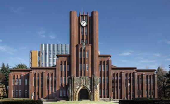 Yasuda Auditorium, architect: Uchida Yoshikazu, patron: Yasuda Zenjiro, built 1925, renovated after 1968 (image: Kakidai CC 4.0, Wikimedia Commons)
