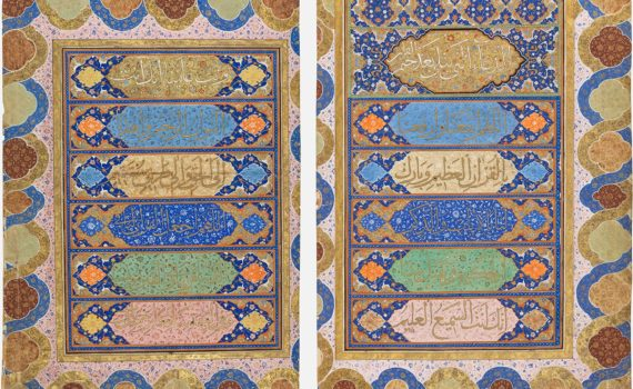 A Global Middle Ages through the Pages of Decorated Books