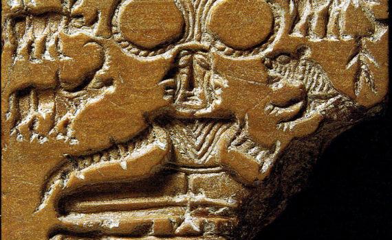 Thumbnail Shiva Pashupati Indus Valley Seal