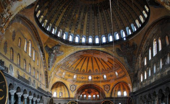Innovative architecture in the age of Justinian
