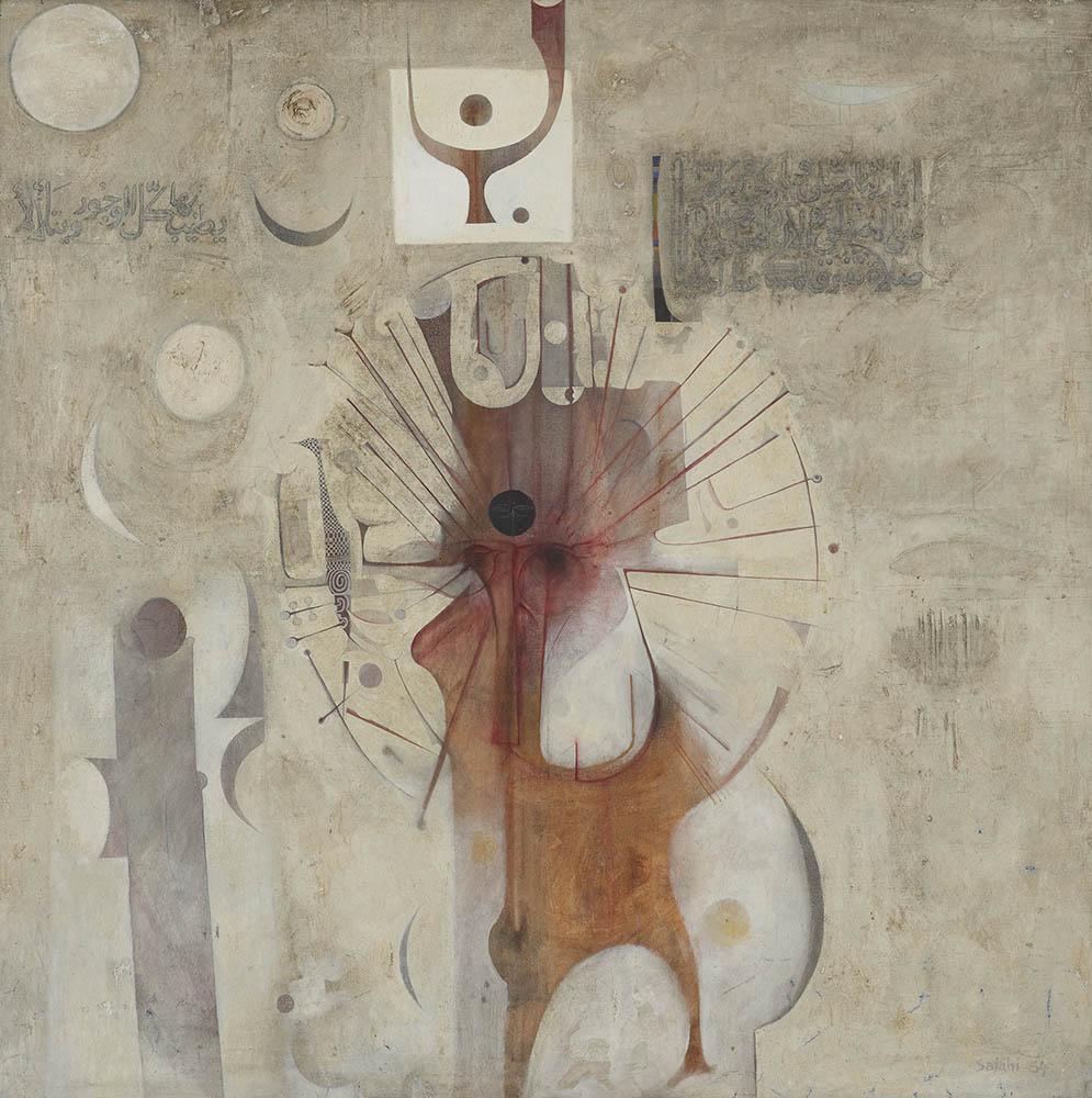 Ibrahim El-Salahi, The Last Sound, 1964, oil on canvas, 121.5 X 121 .5 cm (Barjeel Art Foundation)