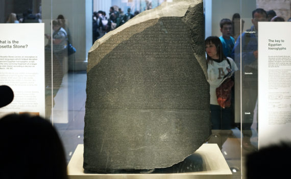 Decoding the Rosetta Stone