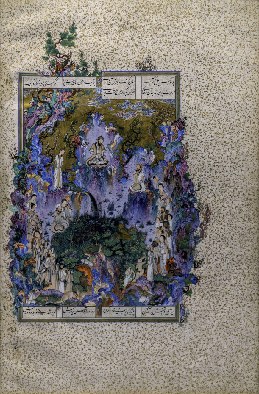 """Sultan Muhammad, """"The Lord of the World"""" shown as part of """"The Court of Gayumars,"""" 47 x 32 cm, opaque watercolor, ink, gold, silver on paper, folio 20v, Shahnameh of Shah Tahmasp I (Safavid), Tabriz, Iran (Aga Khan Museum, Toronto)"""