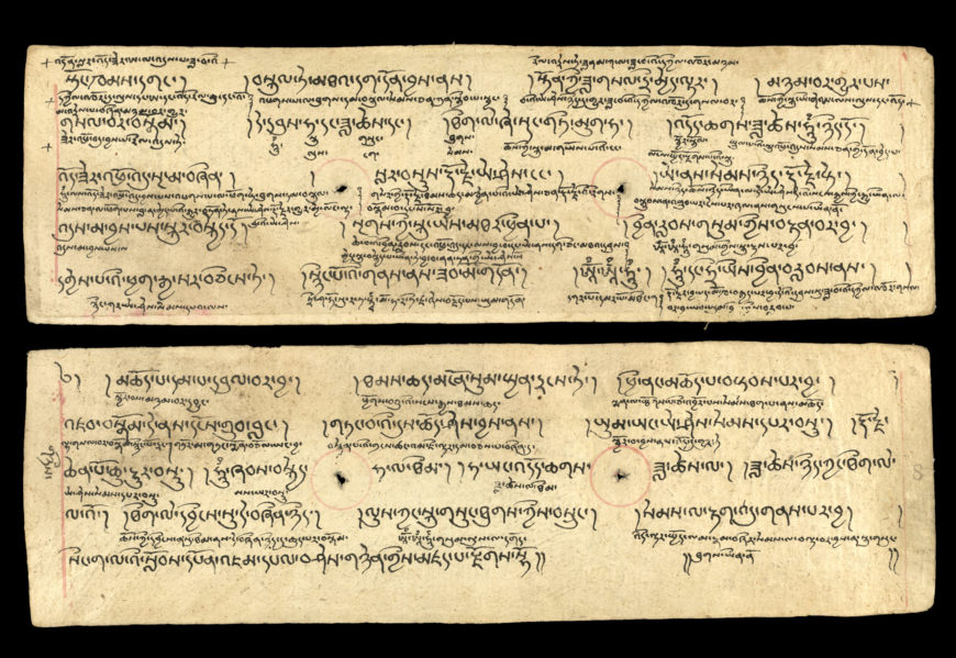 Three Tibetan Mahāyoga sādhanās, 900–1000 C.E. (The British Library)