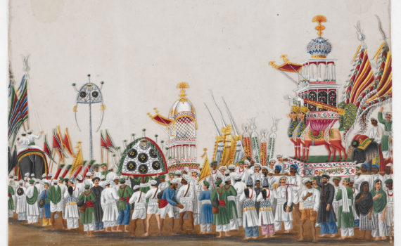 Islamic pilgrimages and sacred spaces