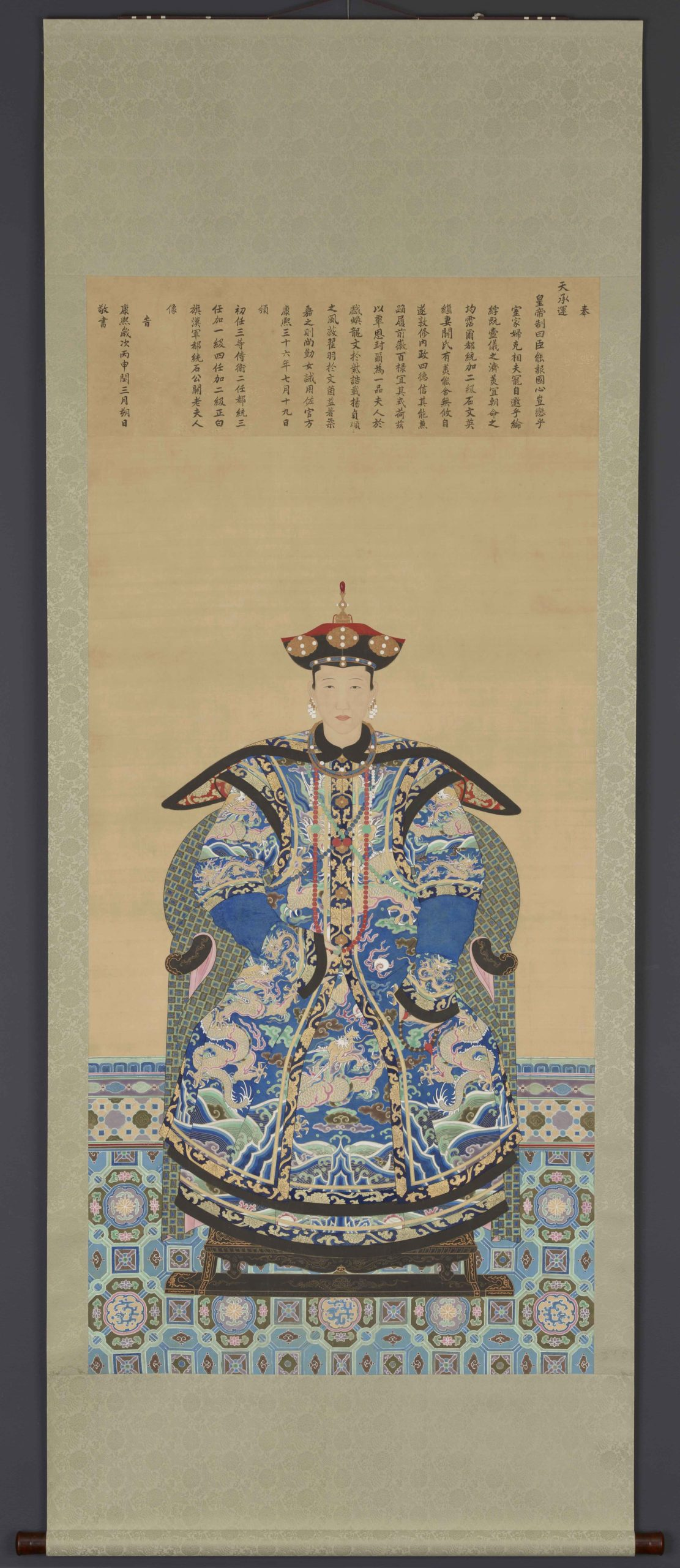 Portrait of Lady Guan, Qing dynasty, Kangxi reign or later, mid 17th-early 18th century, ink and color on silk, China 343 x 145 cm (Arthur M. Sackler Gallery, Smithsonian Institution, Washington, DC: Purchase — Smithsonian Collections Acquisition Program and partial gift of Richard G. Pritzlaff, S1991.121)