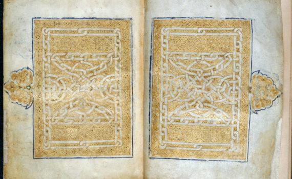 Illumination of the Qur'an
