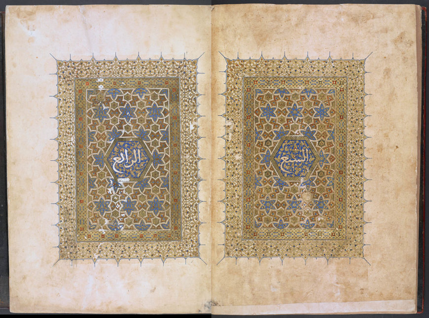 The carpet pages from volume four of Sultan Baybars' seven-volume Qur'an. Muhammad ibn al-Wahid [calligrapher], Abu Bakr [master illuminator], also known as Sandal, Volume one of a seven-volume Qur'an commissioned by Rukn al-Dīn Baybars, later Sultan Baybars II, 1304 (British Library)
