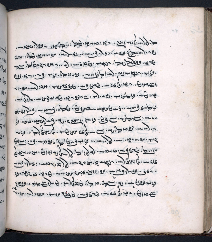 A 17th-century Iranian copy of the Zoroastrian manual for the Yasna ritual. The Avestan text of this manuscript includes ritual instructions in Pahlavi written in red ink. This 17th-century copy was written in Iran. It was probably the first Zoroastrian sacred text to be brought to England. The Avestan Yasna sādah, early 17th century, (Arundel Or 54, British Library)
