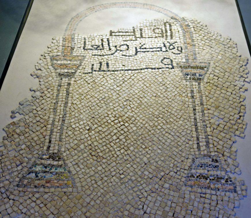 Floor mosaic of house in Ramla, Israel, 8th century. Andres Reyes/Manar al-Athar