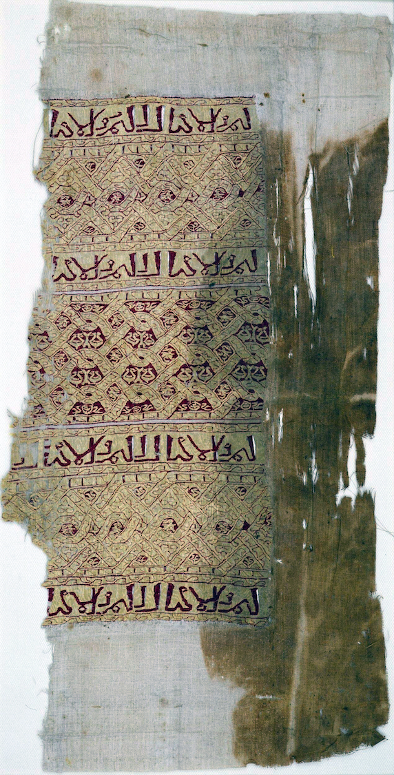 Tiraz of woven linen and silk with Arabic inscription, 12th century, Fatimid, from a tomb at al-Azam near Asyut (Upper Egypt), 52 x 40 cm (Victoria and Albert Museum)